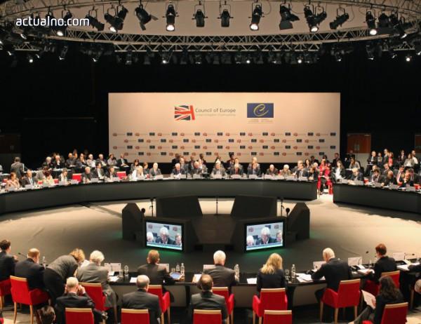photo of В Съвета на Европа: Килими, хайвер и други луксове