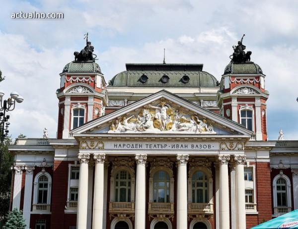 photo of В Народния театър ще бъде даден официален старт на председателството