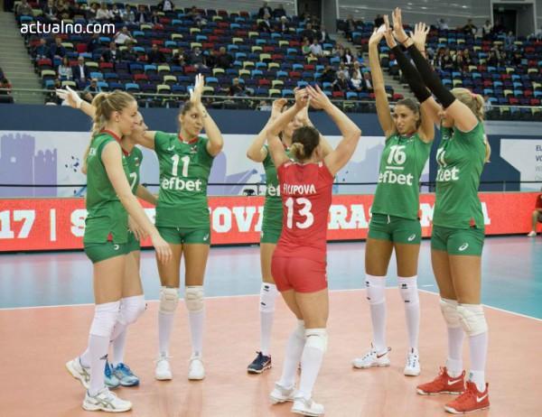 """photo of """"Лъвиците"""" записаха важна победа на Световното първенство по волейбол"""