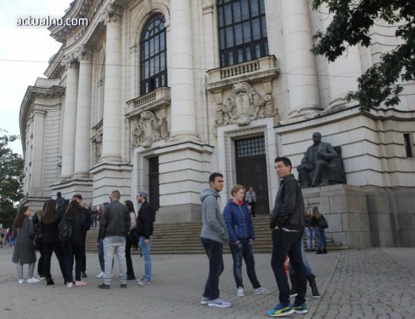 photo of Промениха таксите в Софийския университет
