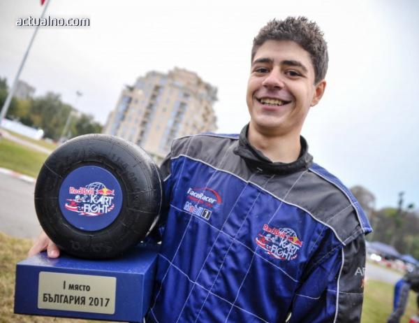 photo of Веселин Паунов от София бе най-бързият и техничен пилот-аматьор на финалната картинг надпревара