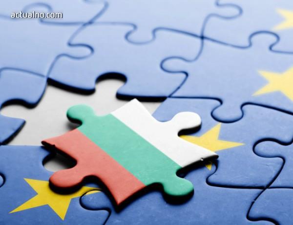 photo of Това може да доведе до истинска промяна в България
