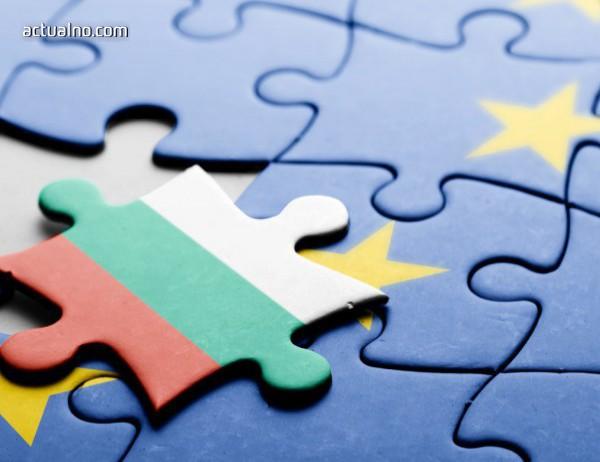 photo of На какво да научим Западните Балкани за ЕС