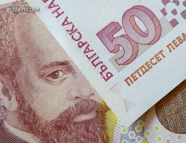 photo of По данни на МВФ сивата икономика в България е на ниво Африка