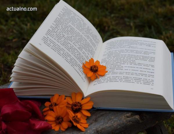 photo of В Стара Загора започва Третата национална седмица на четенето 2017