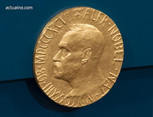 photo of Потомци на Нобел създават нова международна награда на негово име