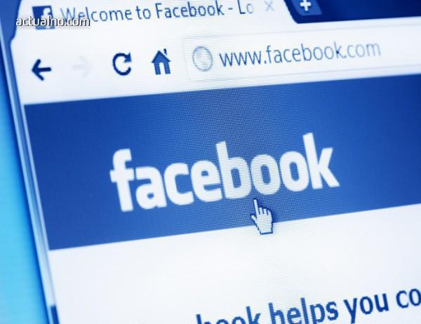 photo of Белгийски съд задължи Facebook да спре да събира лични данни за потребители