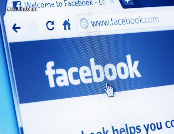 photo of Скоро може да почне проучване дали Facebook влияе на политическите предпочитания