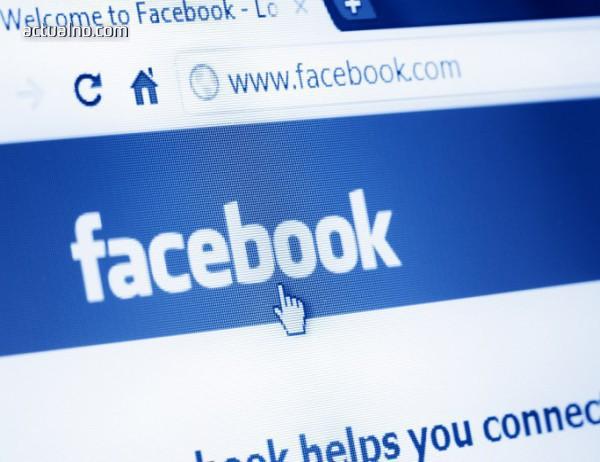 photo of Facebook и Instagram се сринаха, милиони потребители в паника