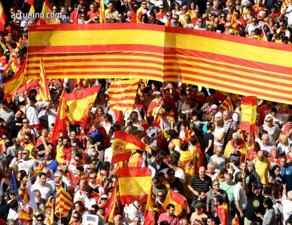 photo of Испанският конституционен съд отмени декларацията за независимост на Каталуния