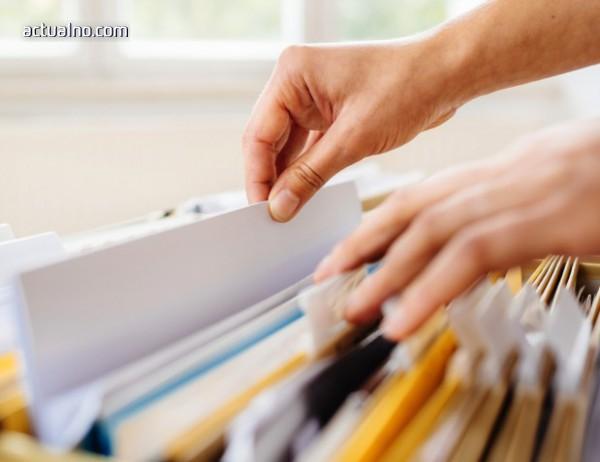 photo of НОИ въвежда нови образци на документи за болнични и майчинство