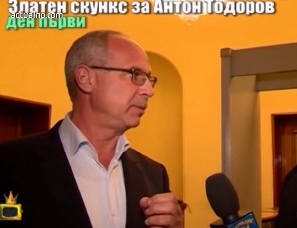 """photo of Антон Тодоров ще съди """"Господари на ефира"""""""
