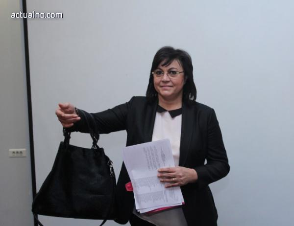 photo of Нинова за приватизацията: Вън мутрите от политическите ръководства