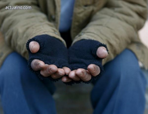 photo of Расте пропастта между най-бедните и най-богатите в България