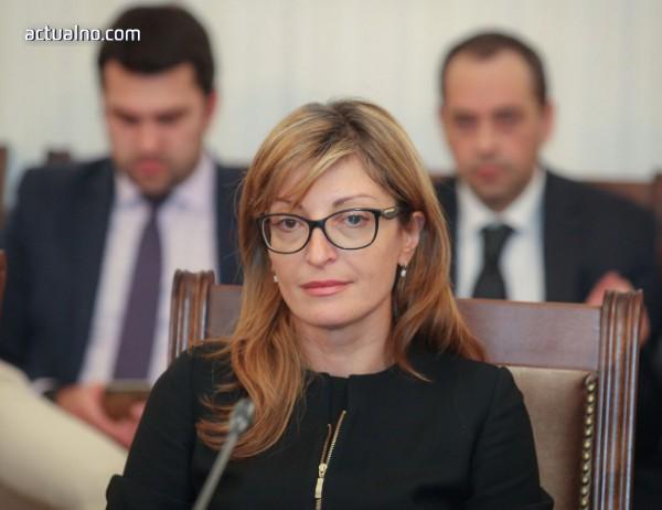 photo of Захариева: Речта на Туск показа, че България е близка до сърцето му