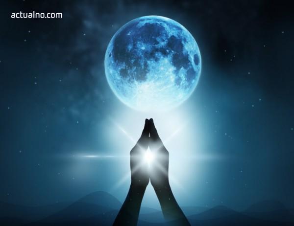 photo of Луната представя небесно шоу