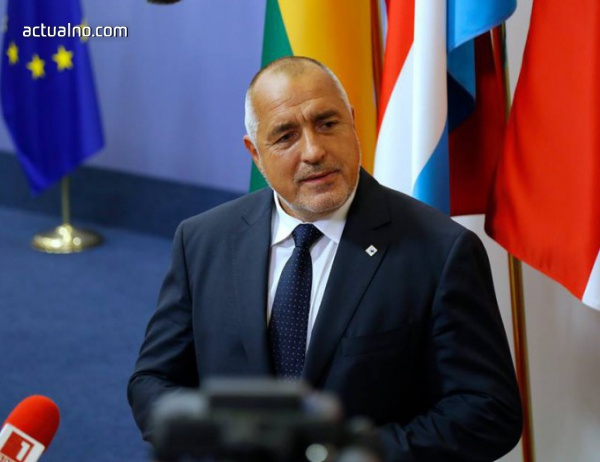 photo of МС: Посещението на Борисов в Рим се е движело по график