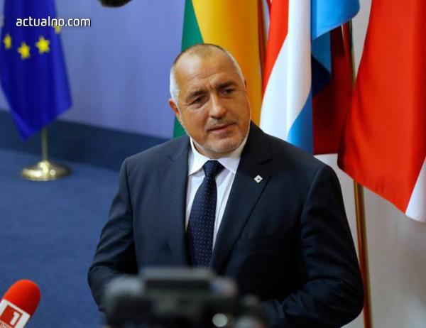 photo of The Guardian: Корупционен облак е надвиснал над България, докато поема председателството на ЕС
