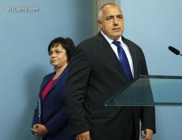 photo of ГЕРБ и БСП се карат кой повече подкрепя корупцията