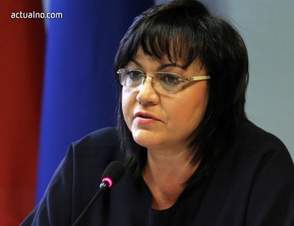 photo of БСП внася вота на недоверие сама, не била съгласна с мнението на Доган