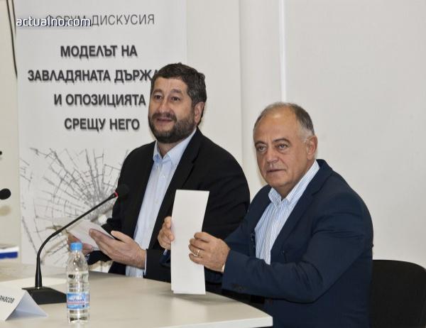 """photo of Атанасов: ДСБ и """"Да, България"""" създават общ политически съюз"""