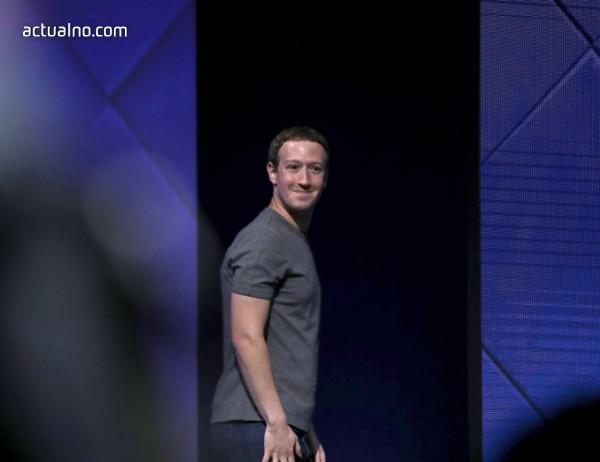 photo of Марк Зукърбърг поощрява борбата с неграмотността с 30 млн. долара