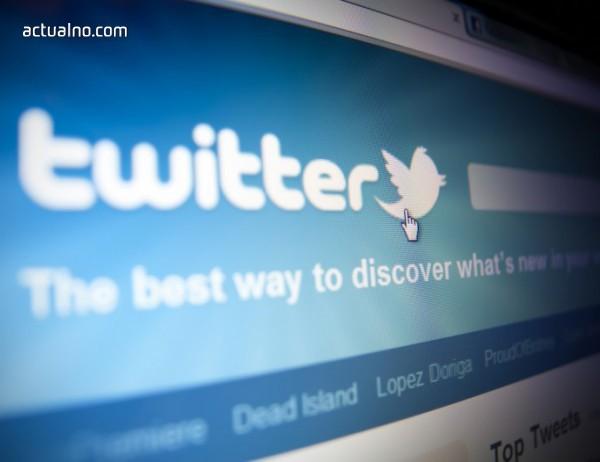 photo of Twitter отказа да блокира акаунтите на политици