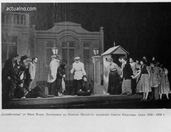 photo of НАТФИЗ отбелязва тържествено 60 години от създаването на учебния драматичен театър