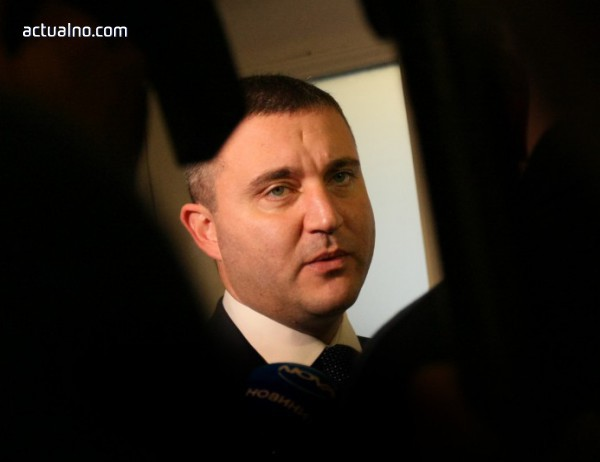 photo of Комисия по хазарта е с нов председател