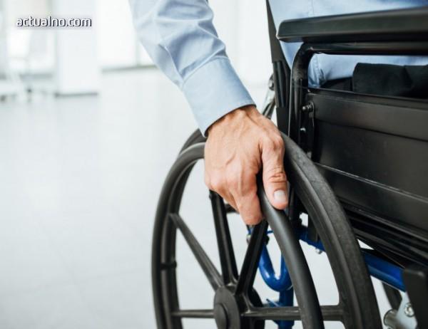 photo of Хората с увреждания с право на финансова помощ по няколко направления