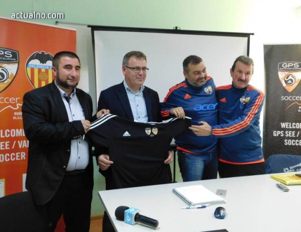 photo of Испански футболен гранд ще обучава звезди в Родопите