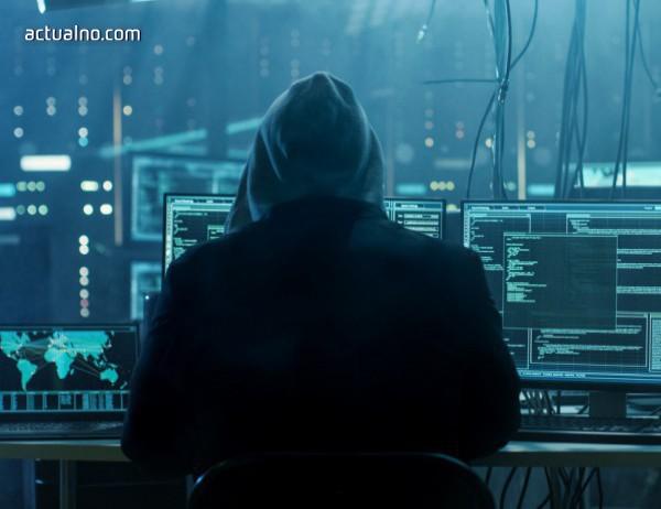 """photo of В """"Тъмната мрежа"""" редица лични данни вървят много евтино"""