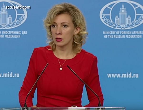 """photo of Захарова определи като """"цирково шоу"""" думите на Мей за руско участие в отравянето на Скрипал"""