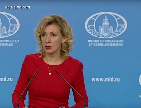 photo of Захарова: Ако Лондон спре RT, нито една британска медия няма да работи в Русия