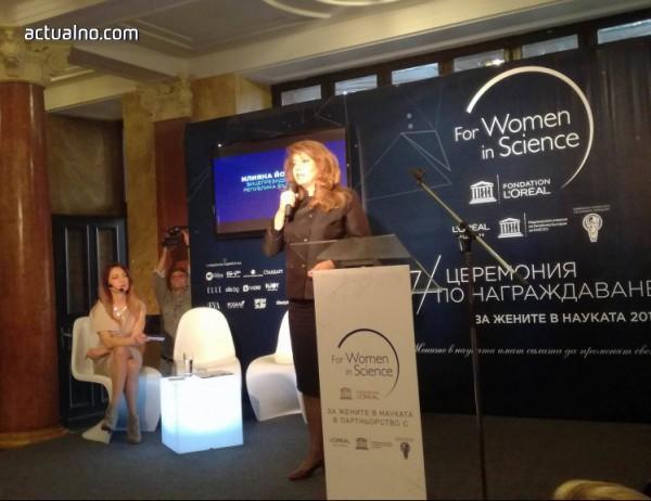 """photo of 45 българки в битка за научните награди """"За жените в науката"""""""