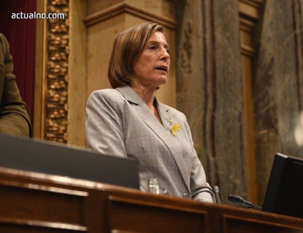 photo of Бившият председател на каталунския парламент излезе от ареста срещу огромна сума