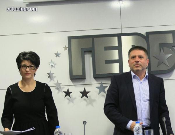 """photo of Остриета на ГЕРБ притиснаха БСП за приватизацията, оправдаха Борисов за """"наркотрафика"""""""