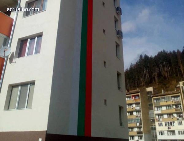 photo of Националният трибагреник грейна на саниран блок в Смолян