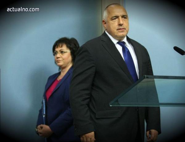 photo of Новините: Най-важното за деня, 14 ноември