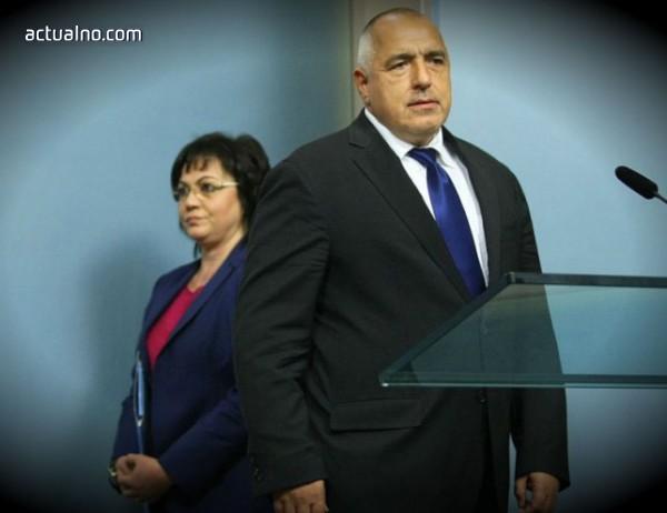 """photo of Борисов с лаф към Нинова за дамската гледна точка и с """"долни, мръсни лъжци"""" за медиите"""