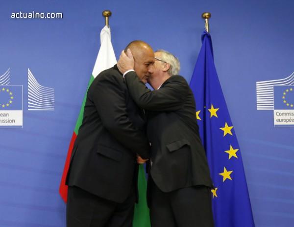 photo of Сбърканата солидарност на Европейския съюз