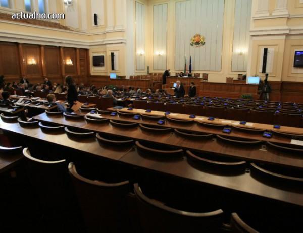 photo of Парламентът ще разгледа годишните доклади на ВСС, съдилищата и прокуратурата