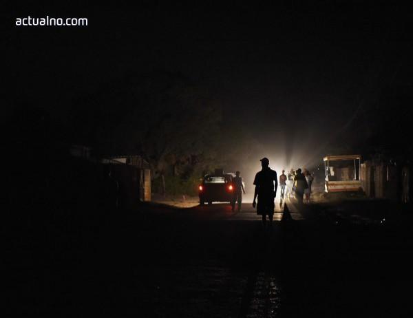 photo of Вицепрезидент на Зимбабве бе ранен при експлозия