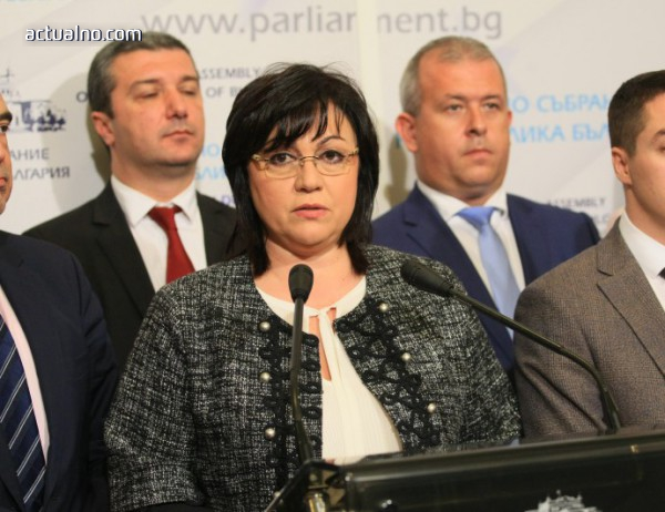 photo of БСП иска криминализиране на реекспорта на лекарства