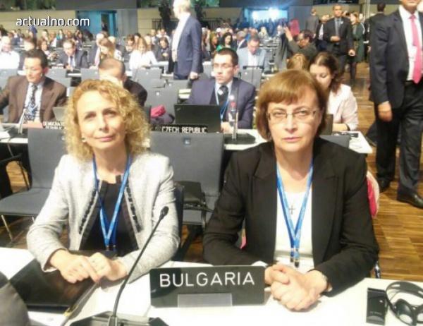 photo of В Бон започнаха разговори по конвенцията на ООН за климата
