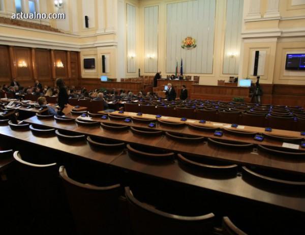 photo of Шестима министри на парламентарния контрол днес