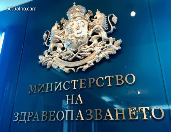photo of Подписаха Националния рамков договор