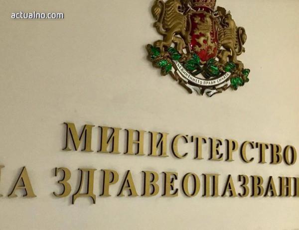 photo of Назначиха нов директор на Изпълнителната агенция по трансплантация