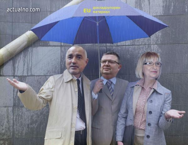 photo of Седмицата в абсурди (13 - 17 ноември)