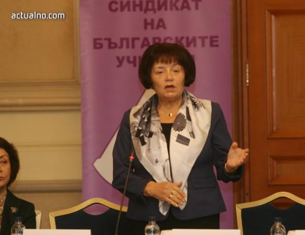 photo of Срещата в МОН за видеонаблюдението отвътре